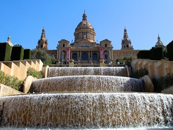 Torre Nova Resort - Barcelona - Palacio Real (MNAC-Museo)